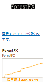 forest_20180227_1